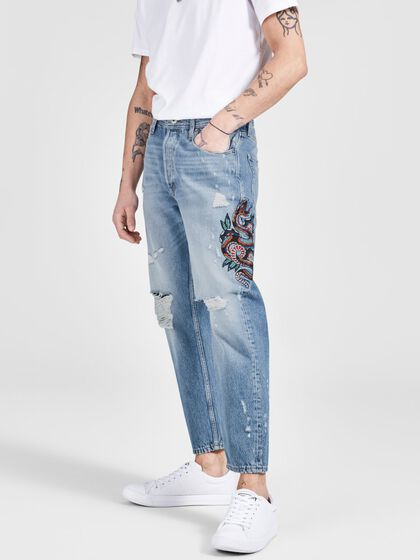 FRED ORIGINAL CROPPED JJ 091 JEAN COUPE FUSELÉE