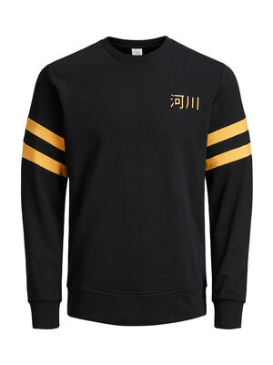 JACK & JONES Trendiges Sweatshirt Herren Schwarz | 5713748364819
